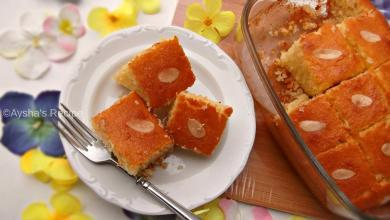 Photo of বাসবুসা বা সুজির কেক / Semolina Cake