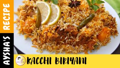 kacchi-biriyani