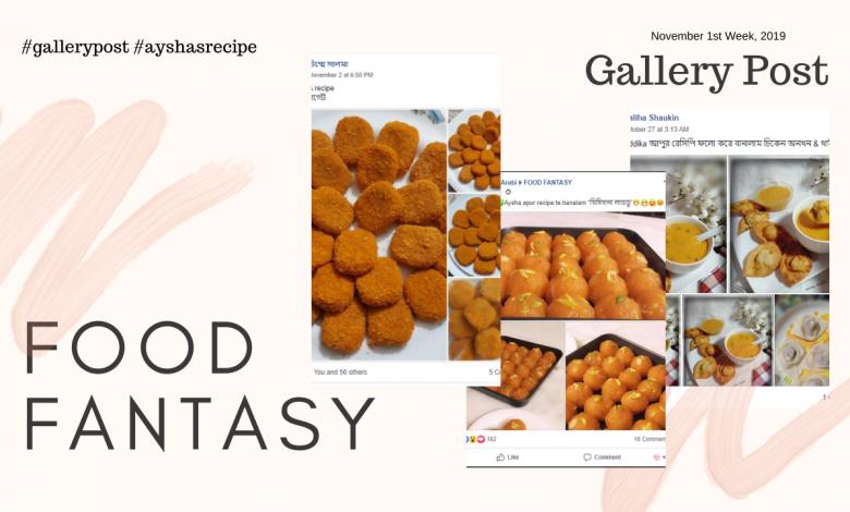 Food Fantasy-Nov 1st Week 2019