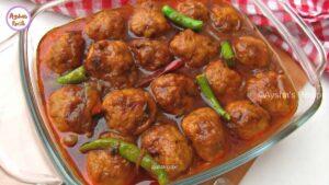 চিকেন কোফতা কারী __ Chicken Kofta curry __ (2)